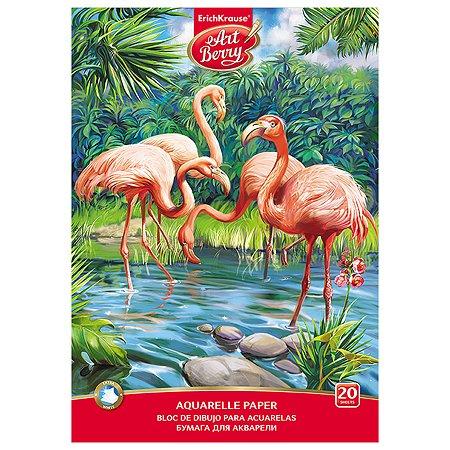 Альбом для рисования ArtBerry Фламинго для акварели А4 20л 46893