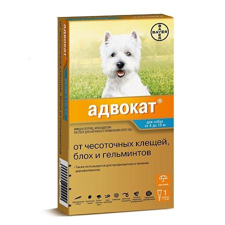 Капли для собак BAYER Адвокат от 4 до 10кг антипаразитарные 1пипетка