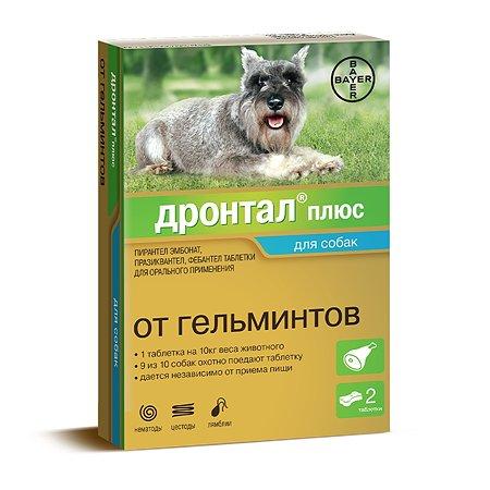 Антигельминтик для собак BAYER Дронтал плюс 2таблетки