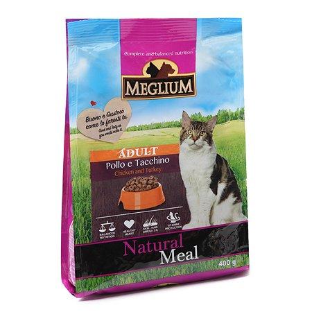 Корм сухой для кошек Meglium Adult 400г курица-индейка