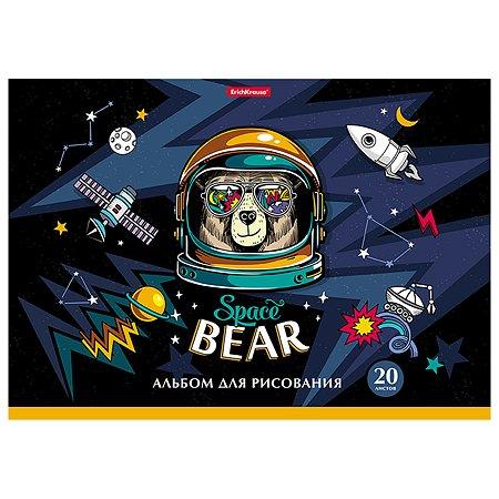 Альбом для рисования ArtBerry Space Bear А4 20л 46904
