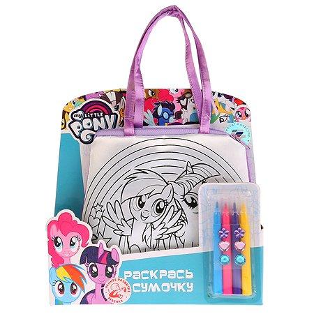 Набор для творчества Multiart My Little Pony Сумочка для росписи с фломастерами и стразами 253356
