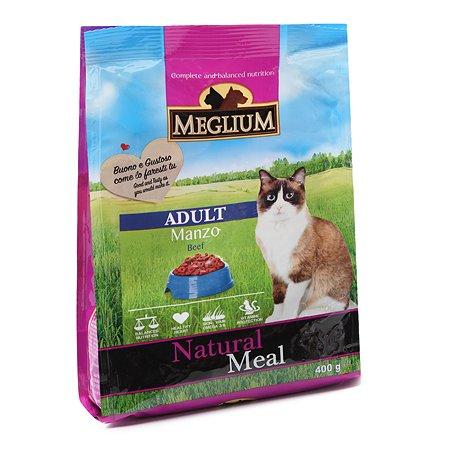 Корм сухой для кошек Meglium Adult 400г говядина