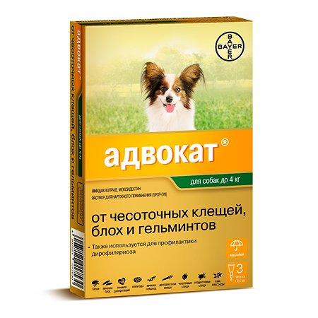 Препарат инсектоакарицидный для собак BAYER Адвокат 0.4мл 3пипетки