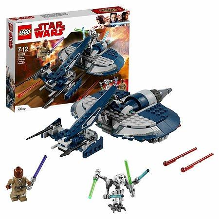 Конструктор LEGO Боевой спидер генерала Гривуса Star Wars TM (75199)
