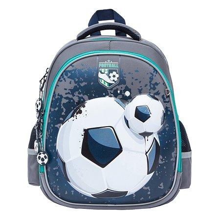 Рюкзак Grizzly Мяч Серый