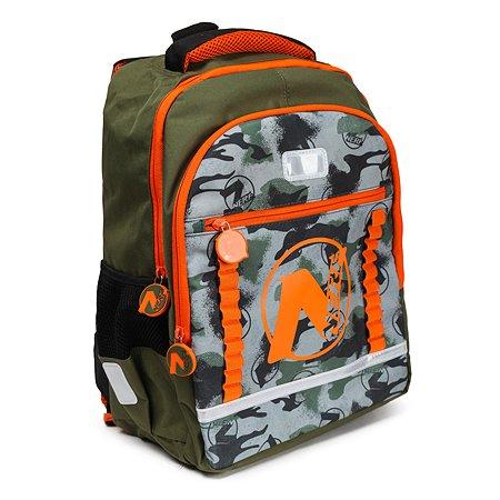 Рюкзак школьный Erhaft Nerf H-NRF001