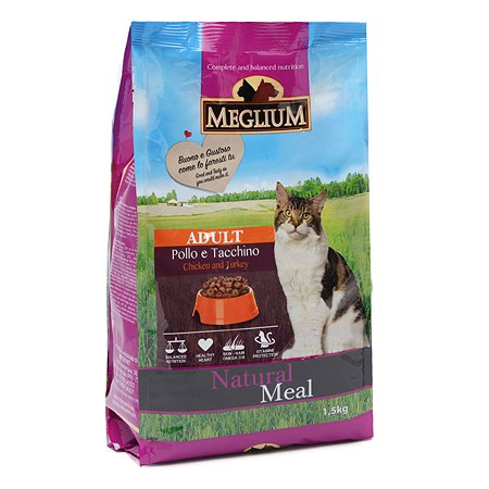 Корм сухой для кошек Meglium Adult 1.5кг курица-индейка