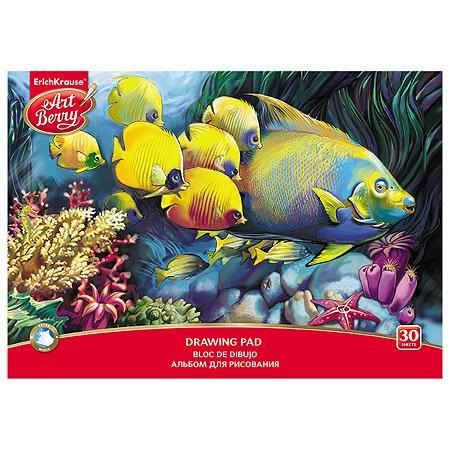 Альбом для рисования ArtBerry Подводный мир А4 30л 46910
