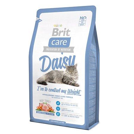 Корм сухой для кошек Brit Care 2кг склонных к излишнему весу
