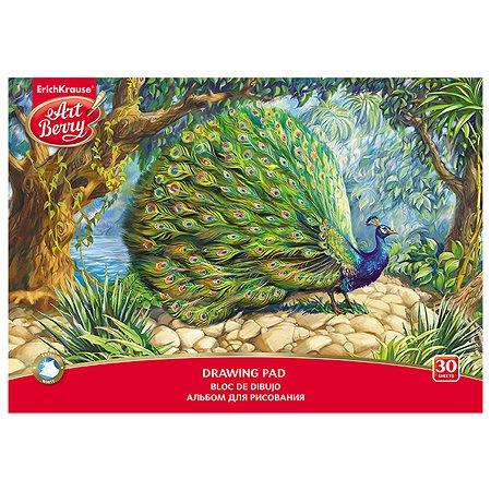 Альбом для рисования ArtBerry Экзотические птицы А4 30л 46911