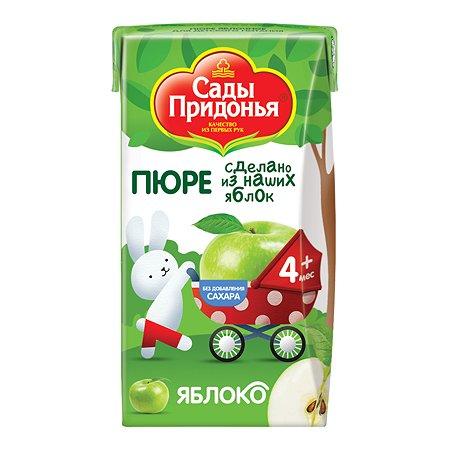 Пюре Сады Придонья яблоко 125г с 4месяцев