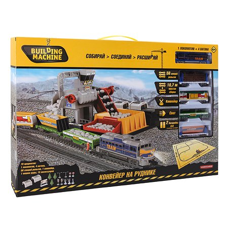 Набор железнодорожный Mobicaro YS269684