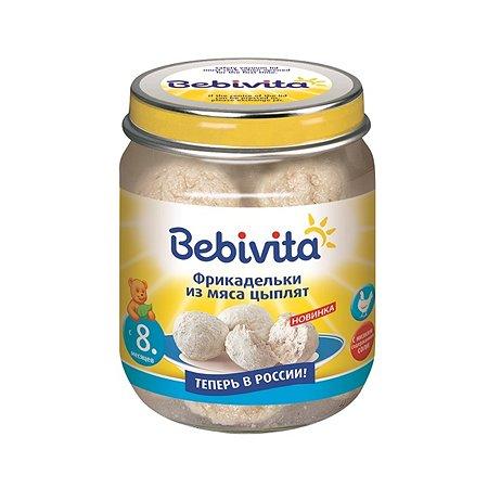 Фрикадельки Bebivita цыпленок 125 г с 8 месяцев