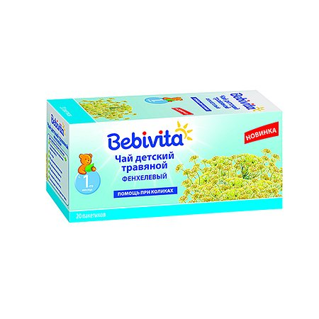 Чай Bebivita травы в пакетиках 20г с 12месяцев