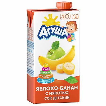 Сок Агуша яблоко-банан с мякотью без сахара 500мл с 6месяцев
