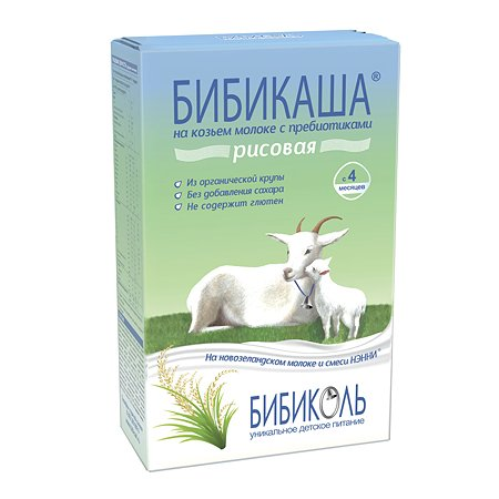 Каша Бибиколь на козьем молоке рисовая 200г с 4 мес
