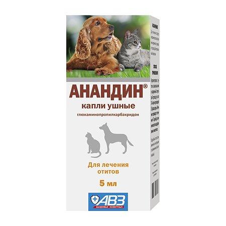 Капли для кошек и собак Анандин ушные 5мл