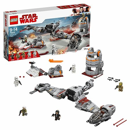 Конструктор LEGO Защита Крайта Star Wars TM (75202)