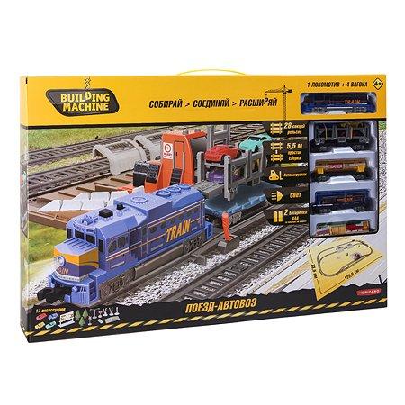 Набор железнодорожный Mobicaro YS269683