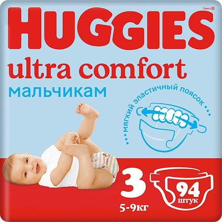 Подгузники для мальчиков Huggies Ultra Comfort 3 5-9кг 94шт