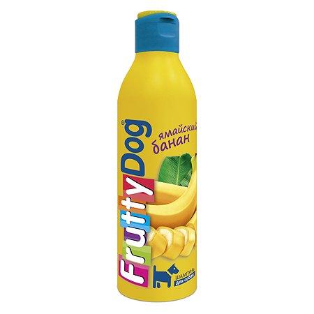 Шампунь для собак Frutty Банан 250мл