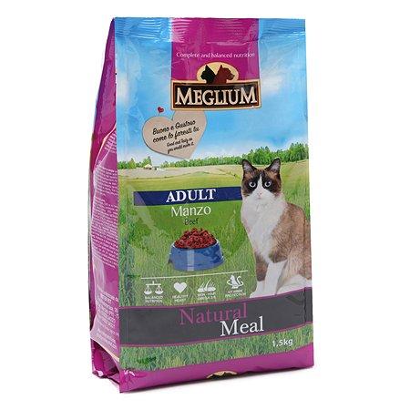 Корм сухой для кошек Meglium Adult 1.5кг говядина