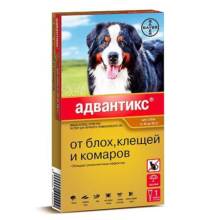 Капли для собак BAYER Адвантикс от 40 до 60 кг против блох и клещей 1пипетка