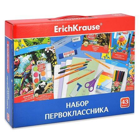 Набор первоклассника Erich Krause 43 предмета 45413