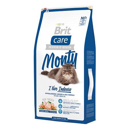 Корм сухой для кошек Brit Care 7кг живущих в помещении