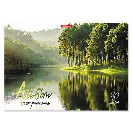 Альбом для рисования ArtBerry На природе А4 40л 43362