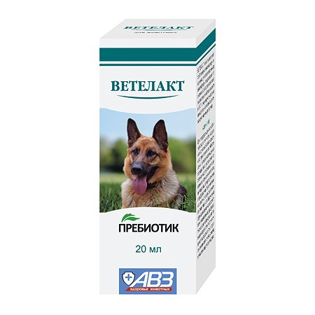 Препарат для животных АВЗ Ветелакт пребиотик 20мл