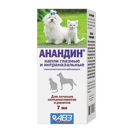 Капли для кошек и собак Анандин глазные и интраназальные