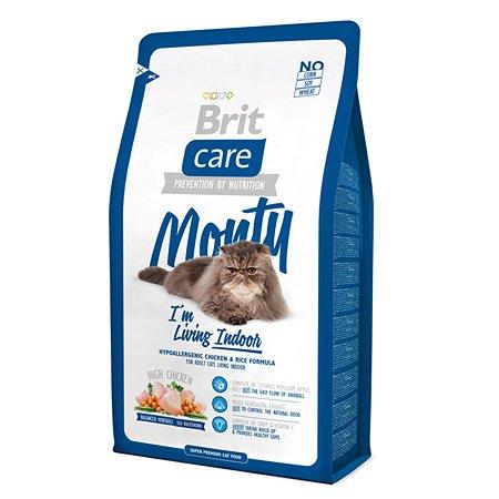 Корм сухой для кошек Brit Care 2кг живущих в помещении