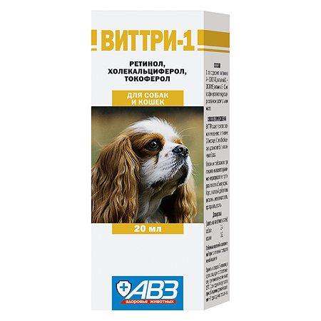 Раствор для животных АВЗ Виттри-1 20мл