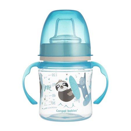 Поильник Canpol Babies Sweet fun 120мл Голубой 250989195