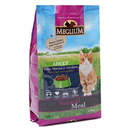 Корм сухой для кошек Meglium Adult 1.5кг говядина-курица-овощи