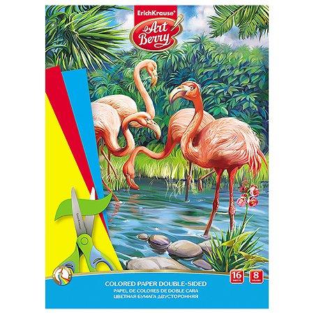 Бумага цветная ArtBerry Фламинго А4 2сторонняя 8цветов 16л 47364