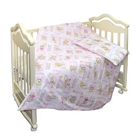 Комплект постельного белья L'Abeille ABCD 2предмета 2900