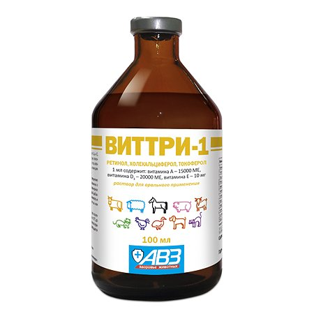 Раствор для животных АВЗ Виттри-1 100мл