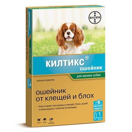 Ошейник для собак BAYER Килтикс против блох и клещей 35см