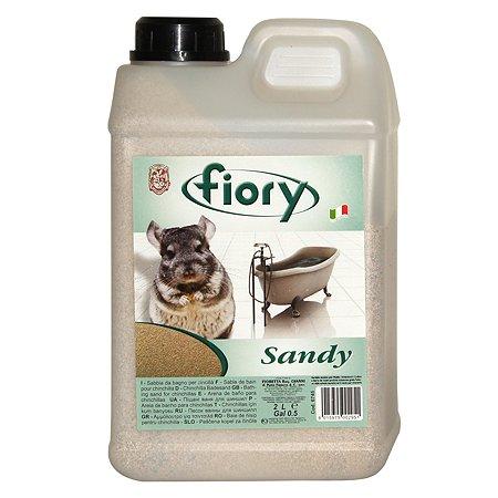 Песок для шиншилл Fiory Sandy 1.3кг