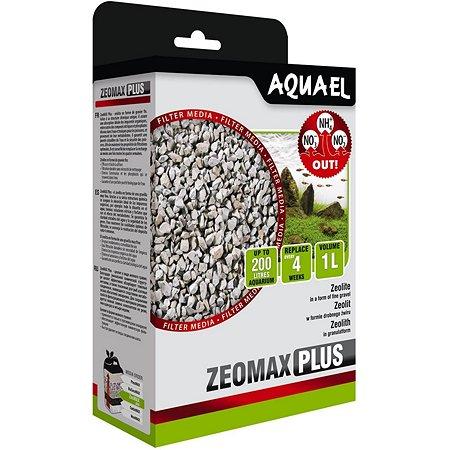 Наполнитель для аквариумных фильтров AQUAEL Zeomax Plus 1л
