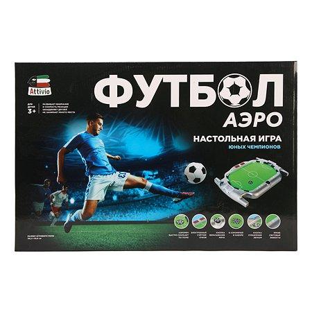 Игра Attivio Аэрофутбол OTE0638737