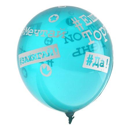 Набор шаров Веселая затея Шелкографография Кристалл 14 Хэштеги 36см 5шт 1111-0928