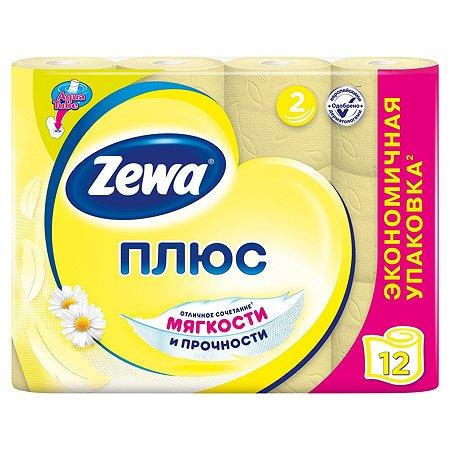 Туалетная бумага Zewa Плюс с ароматом ромашки 2слоя 12рулона