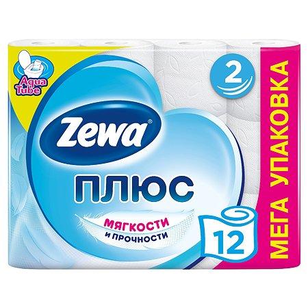 Туалетная бумага Zewa Плюс 2слоя 12рулонов Белая