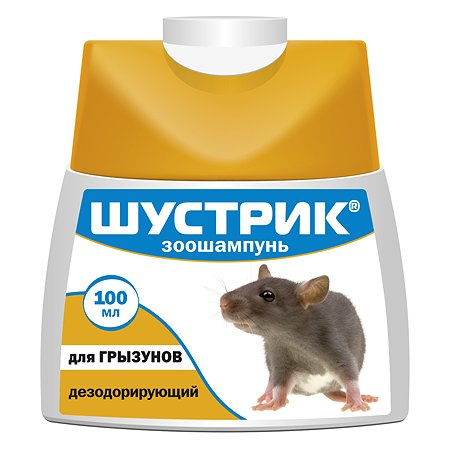 Шампунь для грызунов Шустрик дезодорирующий 100мл