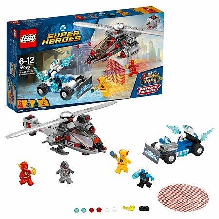 Конструктор LEGO Скоростная погоня Super Heroes (76098)