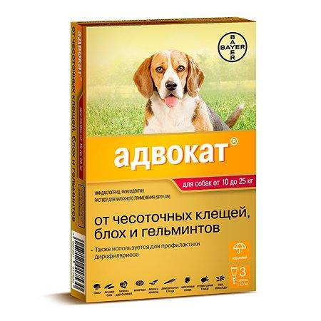 Препарат инсектоакарицидный для собак BAYER Адвокат 2.5мл 3пипетки
